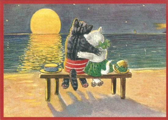 Ansichtkaart Katten paar bij zonsondergang